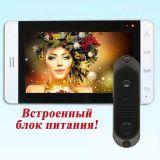 Видеодомофон + вызывная панель PC-705 + (DVC-4Q)
