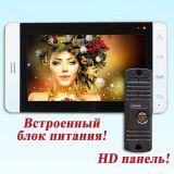 Видеодомофон + вызывная панель PC-705 + HD(PC-668H)