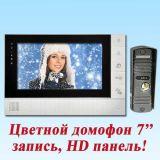 Видеодомофон + вызывная панель PC-725R0 + HD(PC-668H)