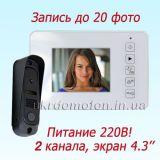 Видеодомофон + вызывная панель PC-438R0  (DVC-4Q)